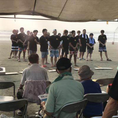 第33回全日本医科歯科学生サーフィン選手権大会