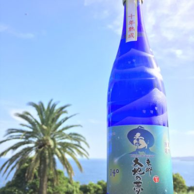 〈日向経済新聞〉夏限定酒発売のお知らせ