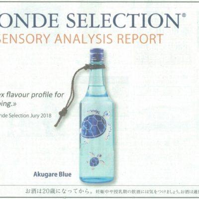 ◆あくがれブルー◆宮日新聞に掲載されました