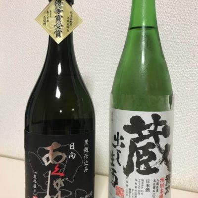 清酒(日本酒)と焼酎の違い