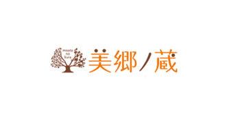 美郷町観光協会のあくがれ焼酎セットが抽選で当たる!