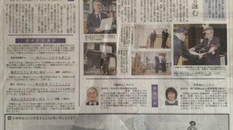 2021/3/29 宮崎日日新聞掲載